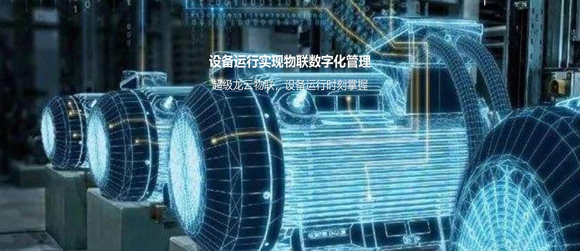 空压机升级改造-节能空压机